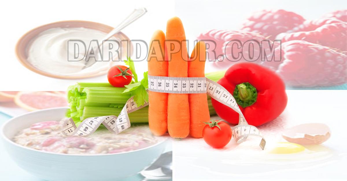 9 Makanan Yang Mudah Menurunkan Berat Badan. Akak perlu makanan lazat ini untuk kurus dengan mudah