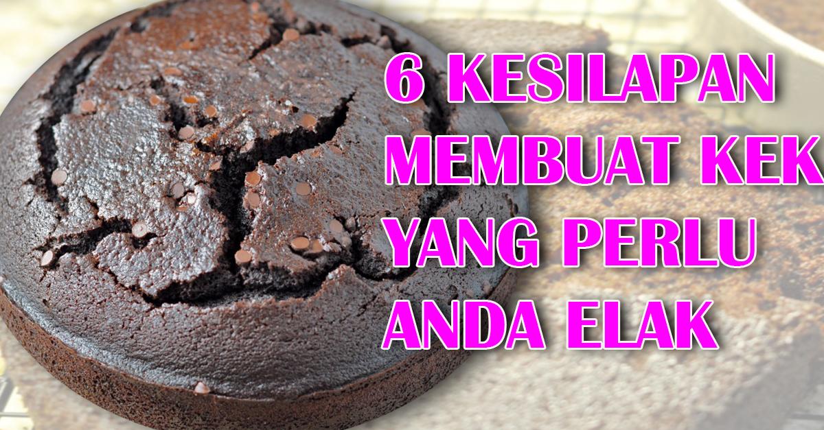 Kami beri akak 6 kesilapan yang perlu anda elak ketika proses membuat kek untuk akak dapatkan hasil yang terbaik dan rasa kek yang awesome. Jom tengok