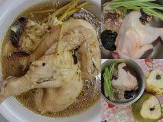 Pernah cuba resepi ayam masak sos tiram dengan air kelapa camni ? memang sedap rasa ayam yang dilumur sos tiram,bahan tumbuk serta direneh dalam air kelapa.